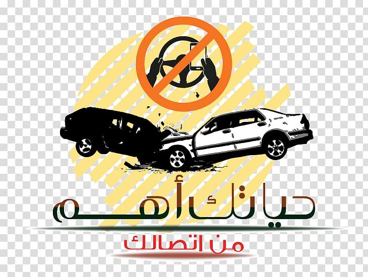 Saudi Arabia Logo Saudi Vision 2030, saudi national day.