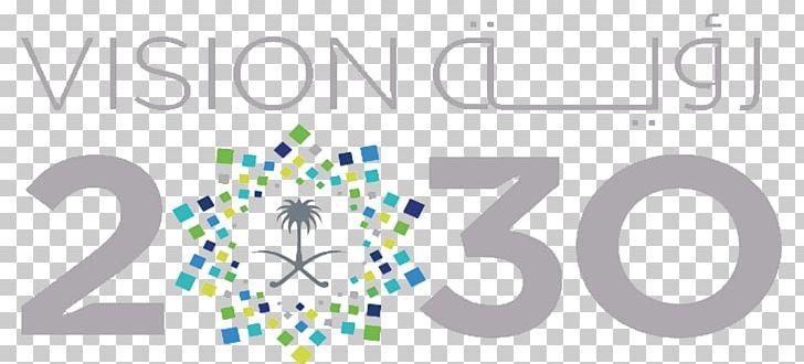 Saudi Arabia Saudi Vision 2030 Economy Business Industry PNG.