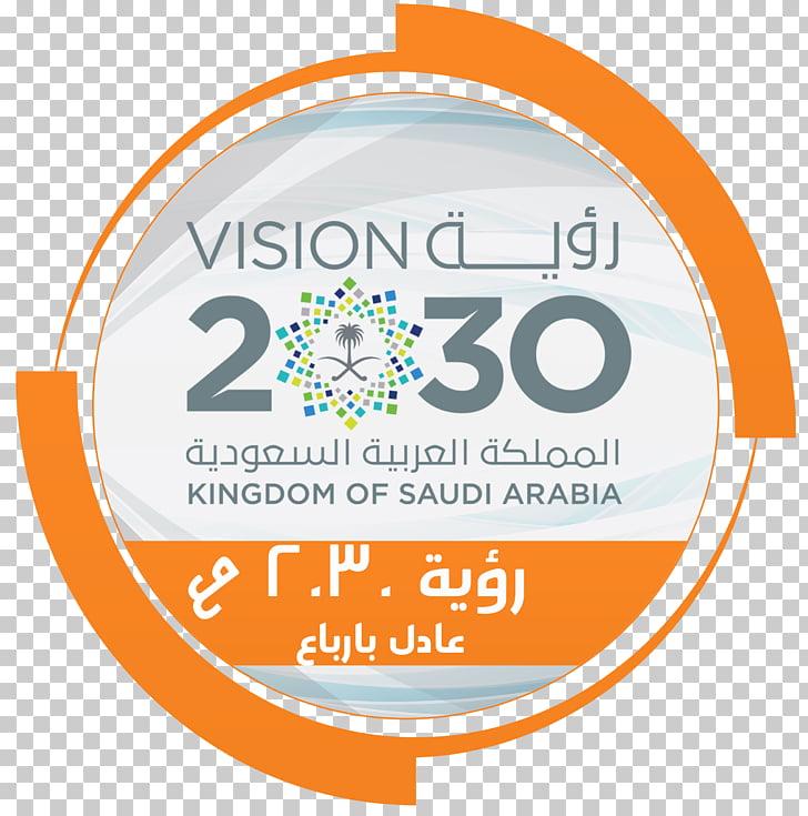 Saudi Vision 2030 Crown Prince of Saudi Arabia Riyadh Elm.
