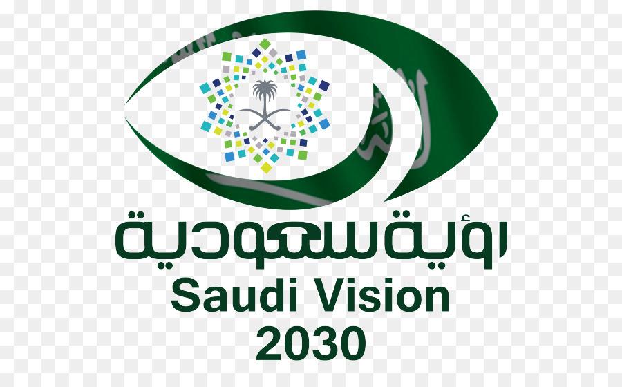 National Day Saudi png download.