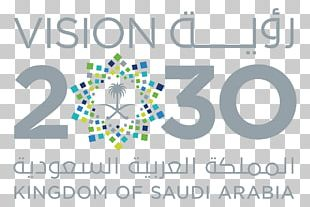 Organization Business Alliance Saudi Vision 2030 Corporate Group PNG.