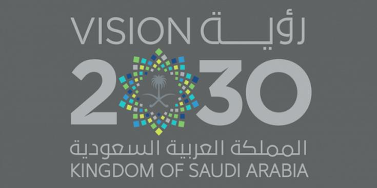 Vision 2030: Saudi Arabia's Plan to Whitewash Abuses.