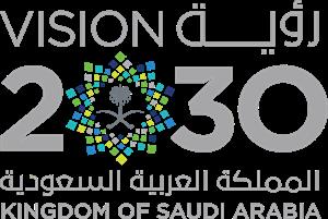 Saudi Vision 2030 Logo Vector (.AI) Free Download.