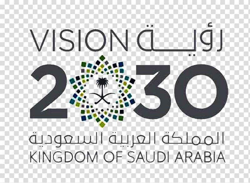 Saudi Vision 2030 Crown Prince of Saudi Arabia Council of Economic.