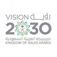 Saudi Vision 2030.