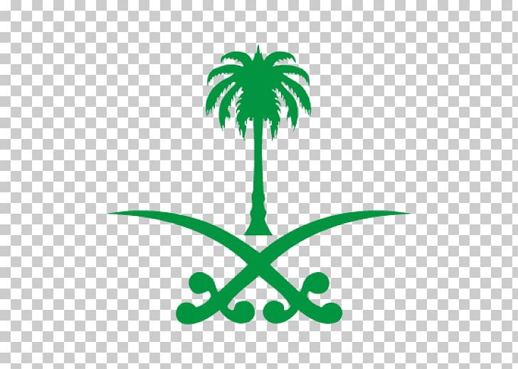 Saudi Arabia Saudi Vision 2030 Logo Cdr, saudi, green coconut palm.