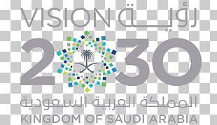 Saudi Vision 2030 Saudi Arabia Logo Saudi Aramco PNG, Clipart, Area.