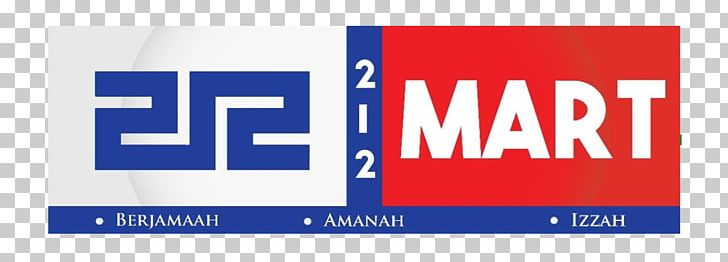 212 Mart Business Cooperative Islam Franchising PNG, Clipart.