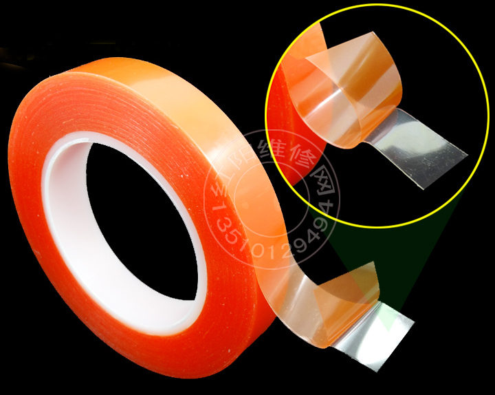 High Quality Red Clear Tape Promotion.