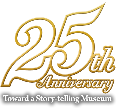 TOYOTA AUTOMOBILE MUSEUM 25th Anniversary Page.