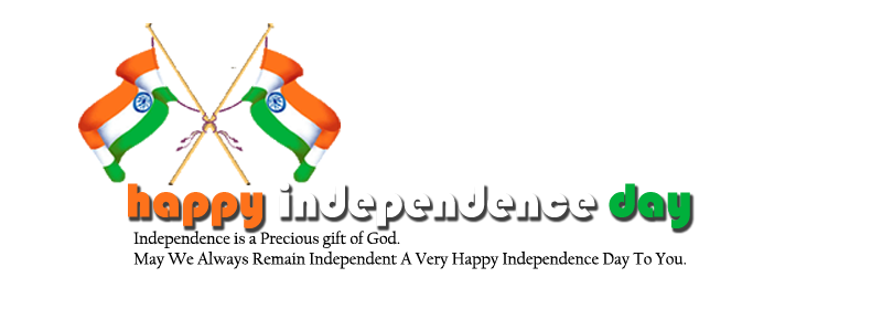 26 January Happy Republic Day 2019 Text Png Download for Picsart.