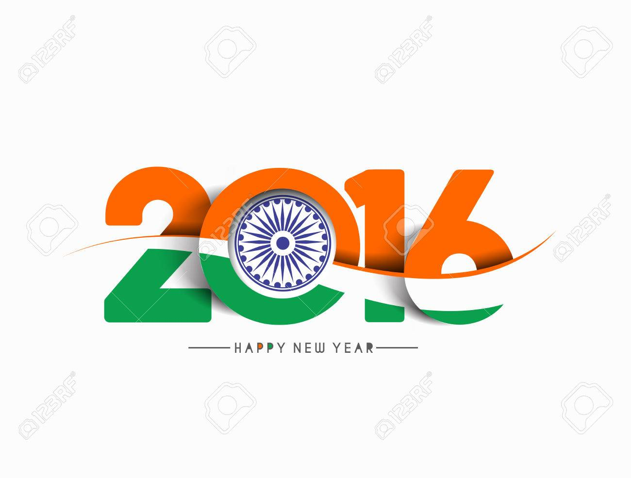 Indian Republic day concept with text 26 January..