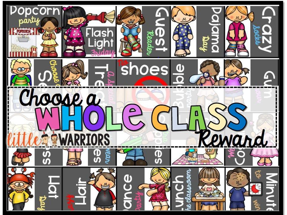 Whole Class Rewards {Editable}.