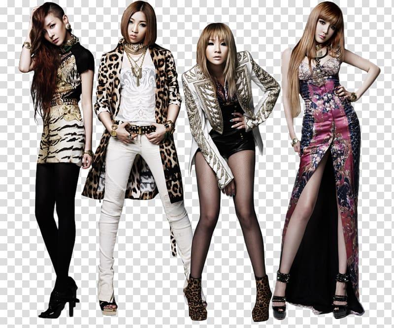 2NE1 Music YG Entertainment I Love You K.