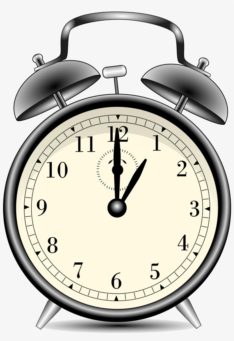 Freeuse Library Alarm Clock Clip Art Misc Pinterest.