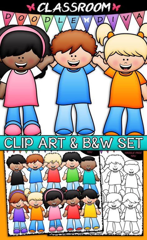 Big Grin Girls & Boys Clip Art.