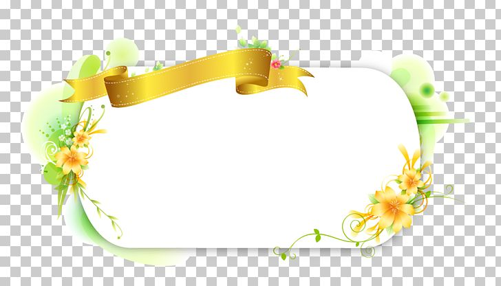 Ribbon Frame PNG, Clipart, Bor, Border Frame, Certificate.