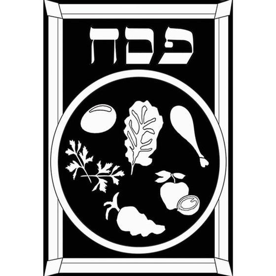 Passover Store 2018 Shop Seder Matza Plates Tableware Matzos.