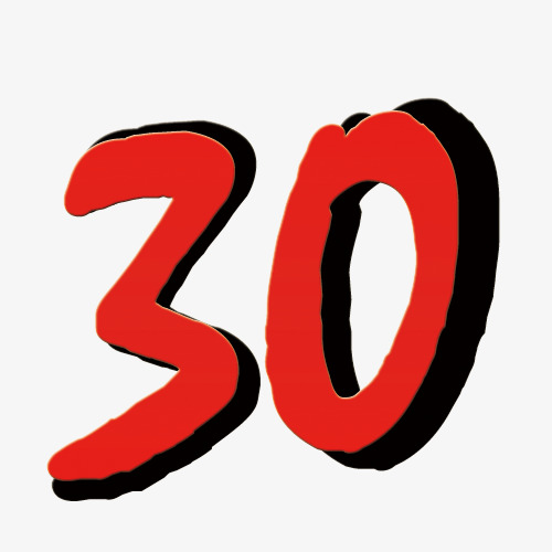 Red 30 Years, Anniversary, 30, Activity PNG Transparent Image and.
