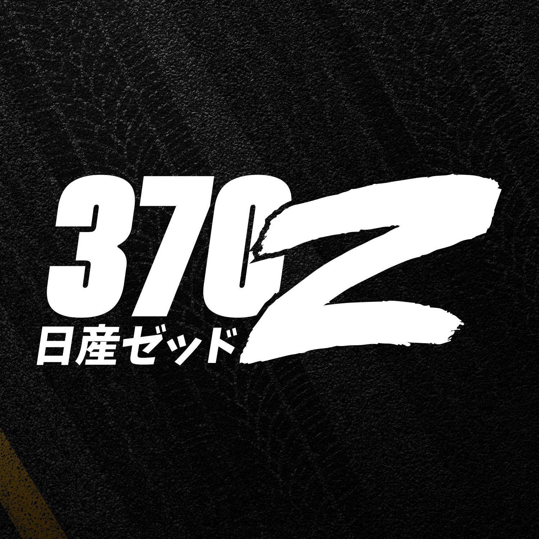 Details about NISSAN 370Z Sticker JDM \'DEATHRACER\' Series.