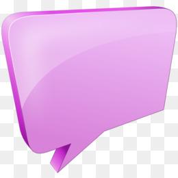3d Text Box PNG and 3d Text Box Transparent Clipart Free.