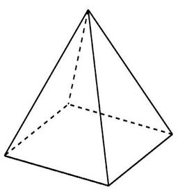Free Square Pyramid Cliparts, Download Free Clip Art, Free.