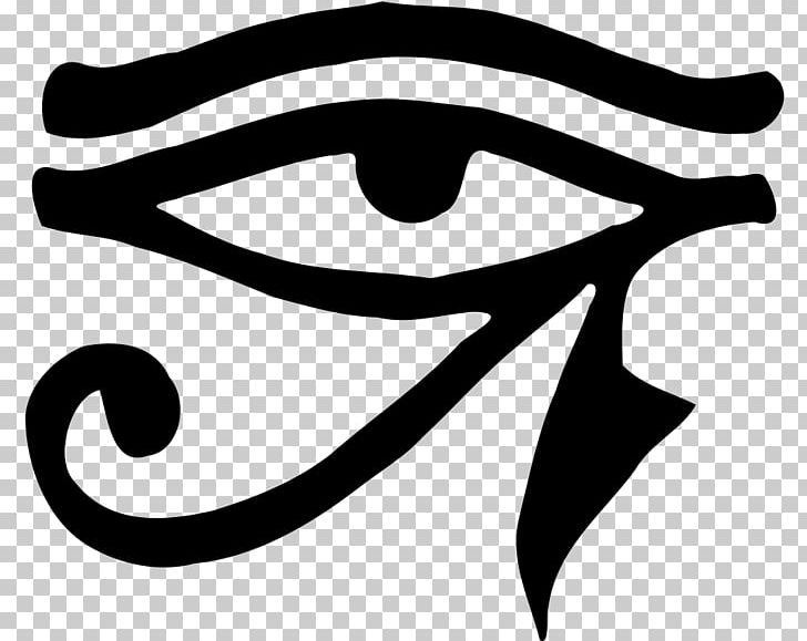 Pineal Gland Brain Function Third Eye PNG, Clipart, Black, Black And.