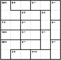 7 Best KenKen Puzzles images.