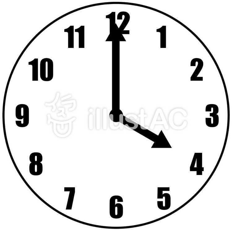4 o\'clock.
