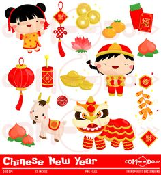 Traditional Chinese Lanterns For Chinese New Year And Asian Pagoda.