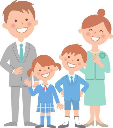 600 Family Outing Stock Illustrations, Cliparts And Royalty Free.