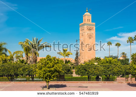 Minaret Stock Images, Royalty.