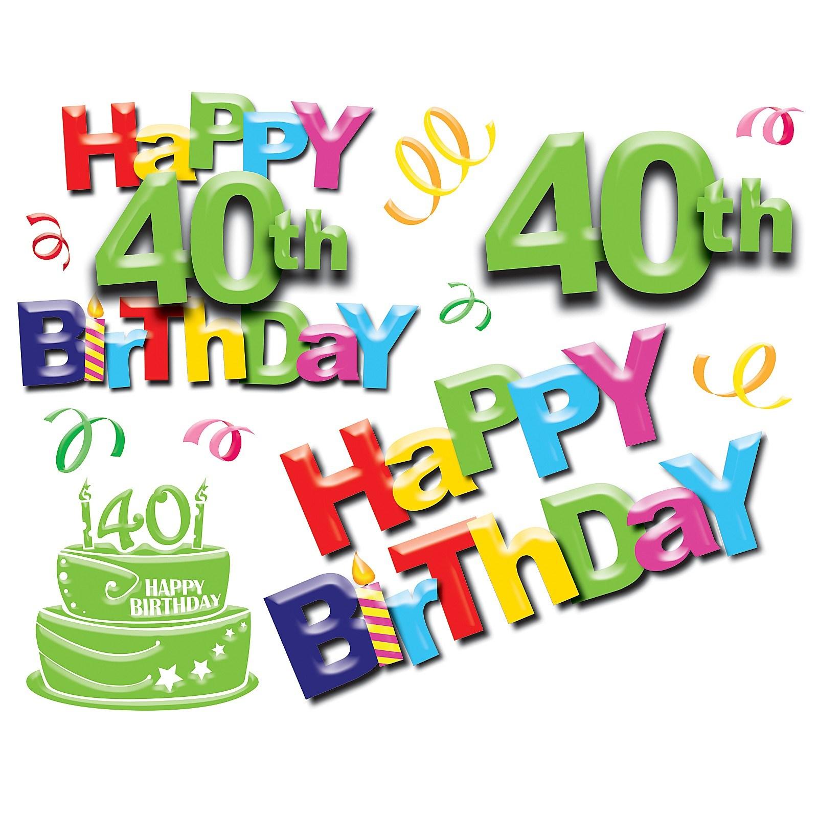40th birthday clipart 7 » Clipart Portal.
