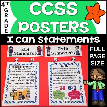 Common Core Standards I Can Statements for 4th Grade.