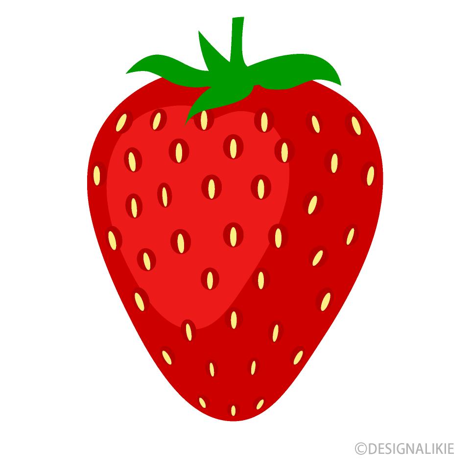 Free Strawberry Clipart Image|Illustoon.