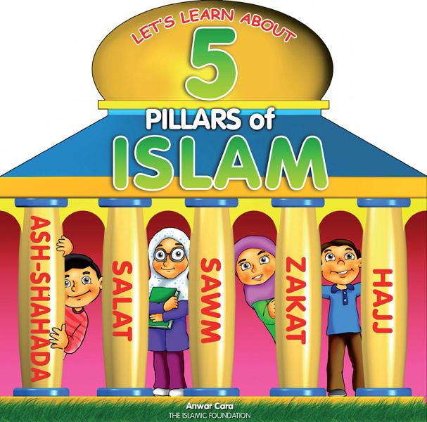 5 pillars of Islam.