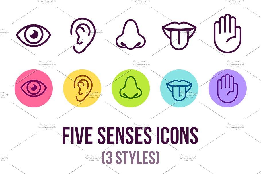 Five senses icons.