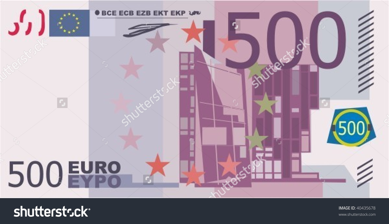 Vector Evropean Paper Money 500 Euro Stock Vector 40435678.