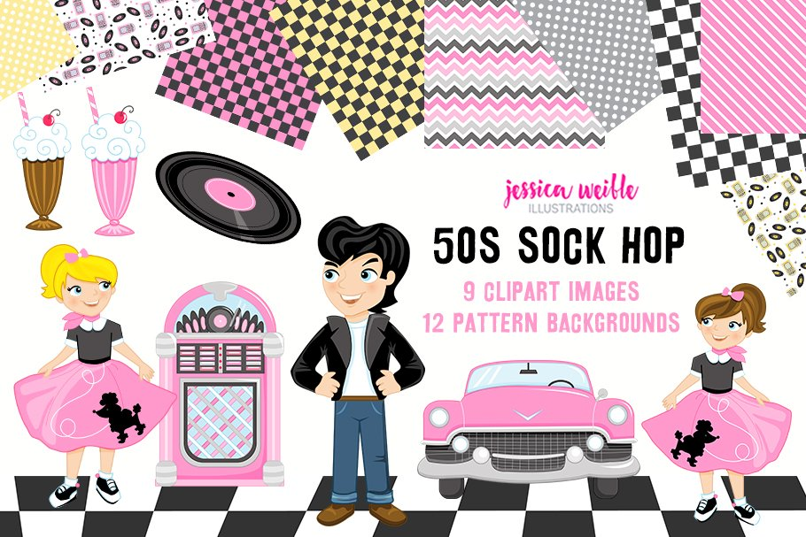 50s Sock Hop Clipart Collection.