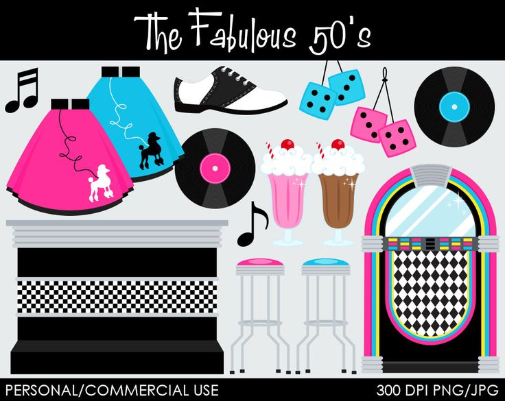 Free 50S Theme Cliparts, Download Free Clip Art, Free Clip Art on.