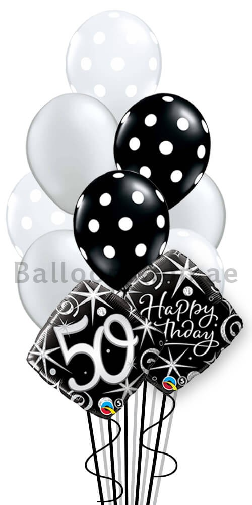 50th Birthday Helium Balloon Bouquet.