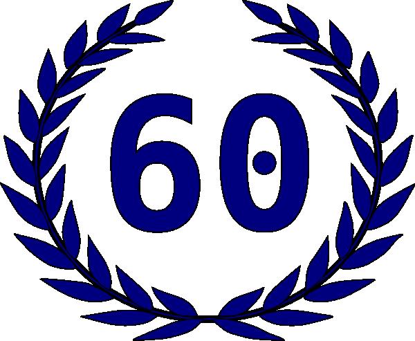 Laurel 60 Blue Clip Art at Clker.com.