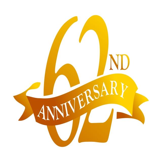 62 Year Ribbon Anniversary, Anniversary, Birthday, Business PNG and.