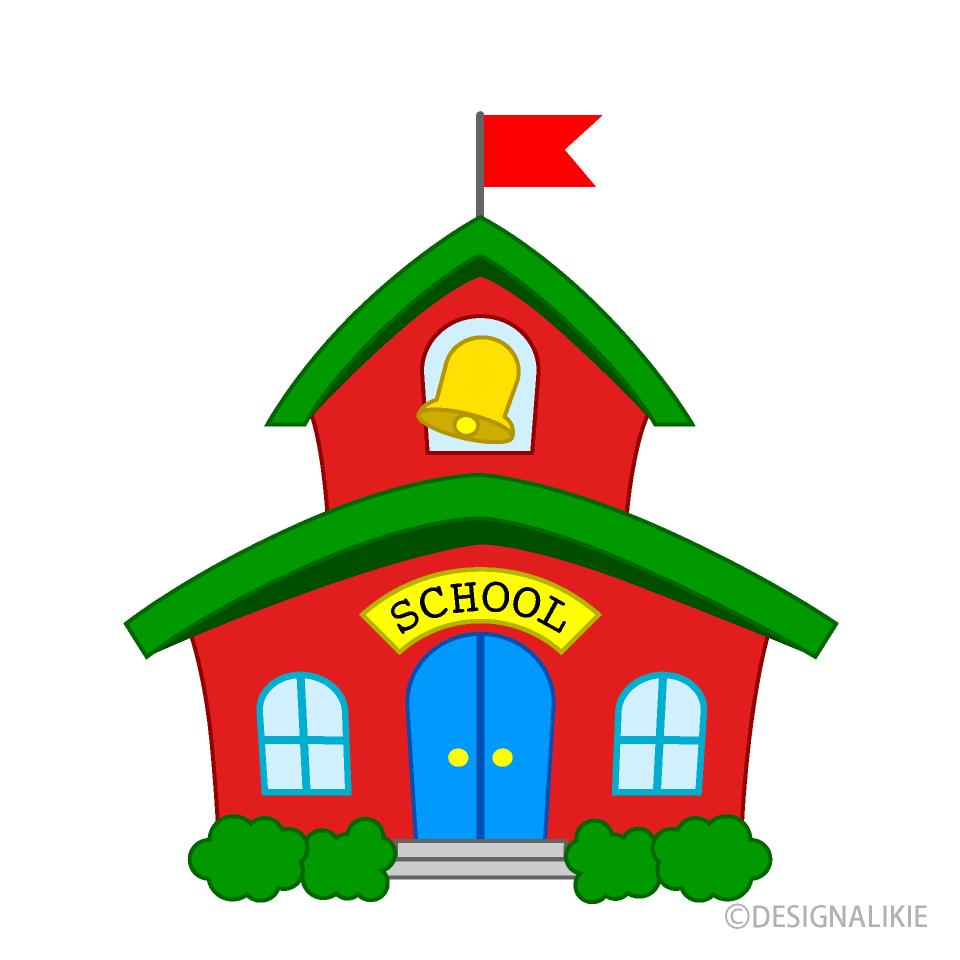Free Small School Clipart Image|Illustoon.