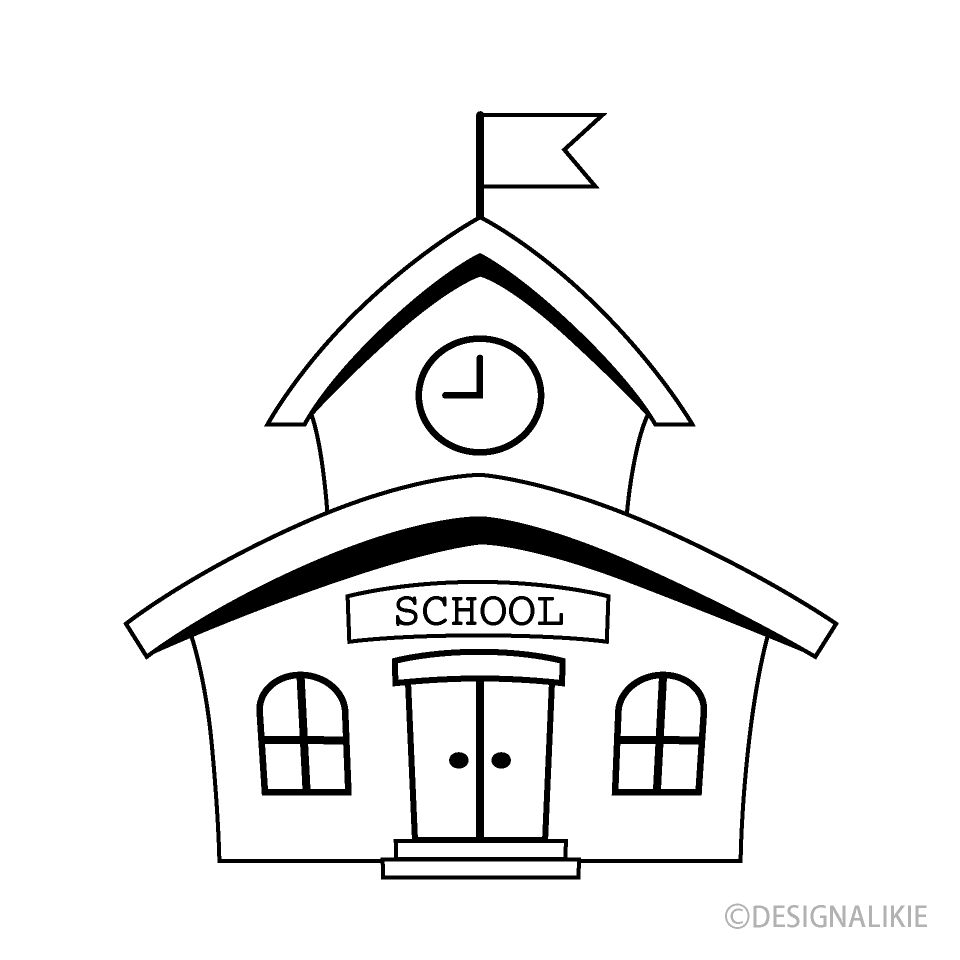 Free Black and White School Clipart Image|Illustoon.