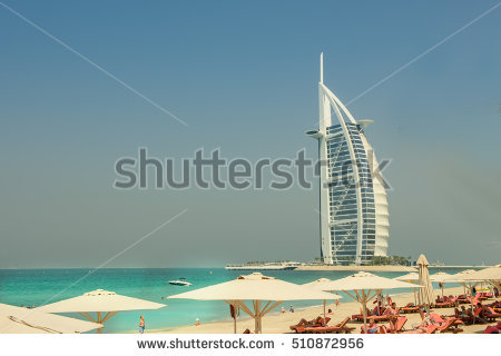 Burj Al Arab Stock Photos, Royalty.