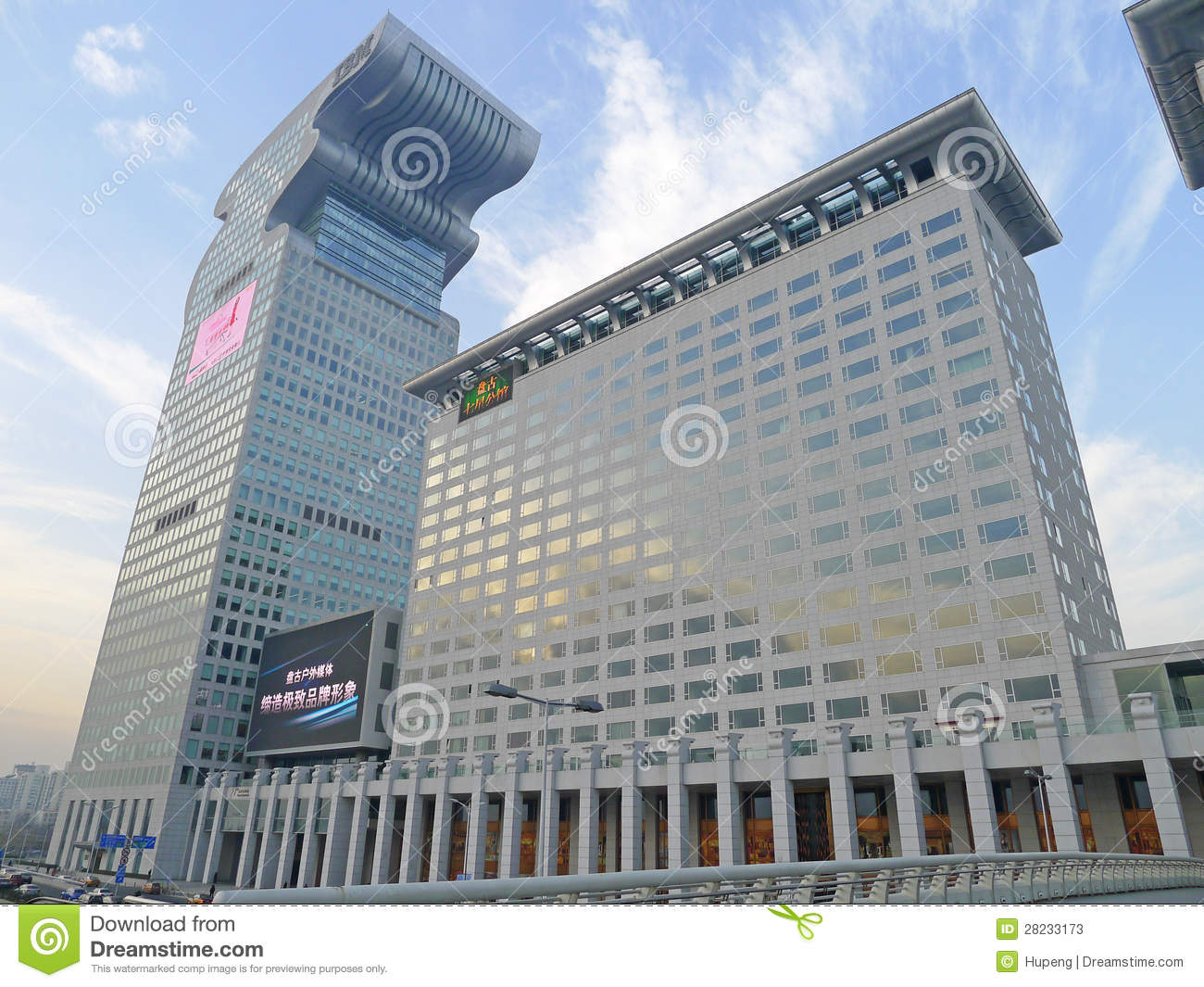 Beijing Pangu 7 Star Hotel editorial stock photo. Image of buildings.