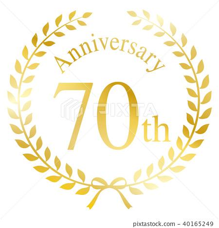 70th anniversary mark.