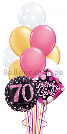 Elegant 70th Birthday Balloon Arrangement.
