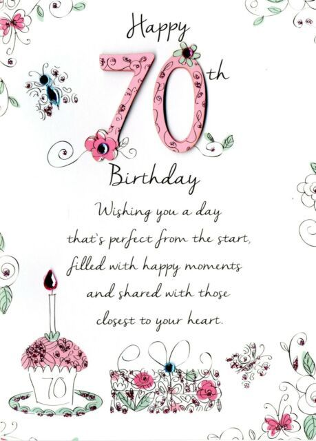 Female 70th Birthday Greeting Card Second Nature Just To Say.